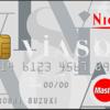 10,000円キャッシュバック!!ECナビ(スマホ)でVIASOカードが高還元中!!