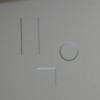 HoloLensのLWRPとShaderGraph対応