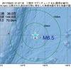 2017年09月21日 01時37分 三陸沖でM6.5の地震