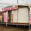 地震被害の大きかった益城町にある【益城復興市場・屋台村】 #九州ふっこう割