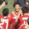 今シーズンの松本山雅からのレンタル戦士の活躍動画3/19