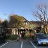 カフェ・ド・ムッシュ姫路店