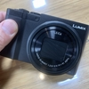 ポスト RX100 初代 選定 Panasonic DMC-TX1 vs Canon G1X mark2