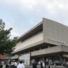 美術展:「生誕150年 横山大観展」@東京国立博物館に行ってみました(2018/5/18)