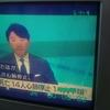再び九州で大水害が(熊本県南部)