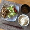 子どもの作った(作らせた)お昼ご飯。