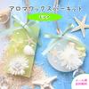 スタッフリカのおススメ商品♪vol. 22 【7/10(火)新商品】