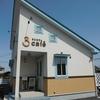 3 Cafe プロゴルファー石川遼さんのカフェへ行ってきました~~(*^。^*)