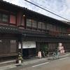 金沢の下町、大野で購入した《錦玉》