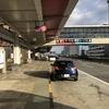 ブリティッシュエアウェイズ(BA)のマイルAviosを使ってJALの国内線をお得に利用してきました♪
