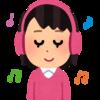 発達障がいと聴覚過敏【発達障がい 学習塾】ふぉるすりーるブログ 2020/1/26①