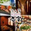 【オススメ5店】多摩センター・南大沢(東京)にあるしゃぶしゃぶが人気のお店