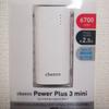 普段使いに便利で軽くてコンパクトなモバイルバッテリー「cheero Power Plus 3 mini 6700mAh」レビュー