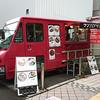 キッチンカー マンハッタン号 / 札幌市中央区北2条西2丁目 STVタワーパーキング付近