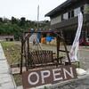 日本で唯一の葡蘭酎も購入!勝沼ワイン村に行ってきました。