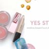 【yesstyle】韓国コスメ購入品レビュー【イニスフリー/LUNA/キープインタッチ/アリタウム】