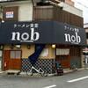 ラーメン食堂nob(中区舟入幸町)あっさりnob