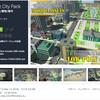 【新作&無料アセット】モバイルプラットフォームで使えそうな「都市」「SF宇宙ステーション」「ゾンビがいるスーパーマーケット」の3Dモデル