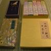 福岡三越 三越職人の技展での淡路梅薫堂催事 福岡イベント