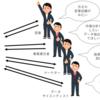 データエンジニアとデータの民主化 〜脱・神 Excel 〜