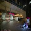 【moxy 大阪本町 】スタイリッシュでおしゃれなホテル モクシー【日本 ホテル】