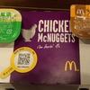 【新商品】マックシェイクもも&ももとマックVSマクド食レポ