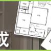ギャラリーのようにオシャレな空間のある家づくりのデザイン事例10選