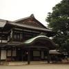 初四国、香川旅行:早起きをして栗林公園へ
