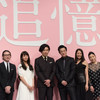 V6岡田&小栗旬映画「追憶」長澤まさみ、木村文乃など豪華キャストとあらすじ紹介