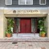 沖縄県那覇市 ホテルユクエスタ旭橋 宿泊記 綺麗なホテルで女性にオススメ