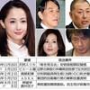 安倍政権の任期の歴代最長達成は日本人が思考停止と無関心で大幅劣化したことの証明である