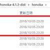 Bootstrap Honoka でCSS余白調整、スライダー設置などしてTOP PAGEを作る