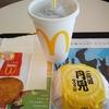 ダイエット中のマクドナルド