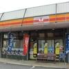 【リバ邸茨城】坂東市の観光スポットを回ってきた