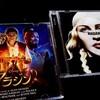 【音楽】息子からの誕生日プレゼントは実写版映画「アラジン」のサントラとマドンナの新作「MADAME X」