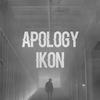 APOLOGY(지못미)-iKON 歌詞カナルビで韓国語曲verを歌おう♪ 和訳意味/読み方/日本語カタカナ/公式MV-アイコン