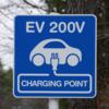 実は電気自動車で次世代電池よりはるかに大きな問題は?