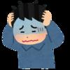 高い声が裏声っぽい原因は共鳴空間が狭くエッジボイスが機能していないから !高い声を強く太くする 徹底攻略ミックスボイス講座
