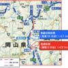 NEXCO西日本 E73 岡山自動車道 賀陽IC~有漢ICの一部で4車線化工事が完成