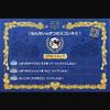 【共働き】【スマイルゼミ】小学校入学から1ヶ月半使用レビュー
