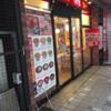 寒い季節に熱々牛丼!!Suki passスキパス第8弾!!発売!!