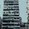 香港の住まいの問題(後編)