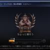 万年tier5のVaingloryプレイ日記(その3)〜ついにタイトル詐欺脱却へ〜