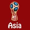 【アジア編】ロシアW杯で期待される注目選手【エース編】