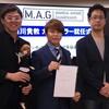 ちゃん西に新たな肩書きが! 西川貴教、マンガ・アニメ海賊版対策協議会のカウンシラー就任!
