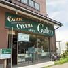 「喫茶ギャラリィ」羽咋のB級グルメ店と言えばコチラ!今回は変化球の醤油焼きそば~♬