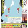読売ファミリー10月7日号インタビューは、生田斗真さんと山田涼介さんです