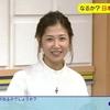 「ニュースチェック11」8月29日(月)放送分の感想