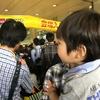 プラレール博 in TOKYO