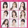 大好きなTWICEの楽曲を再アップ!!『TWICETAGRAM 1st フルアルバム ( 韓国盤 )』